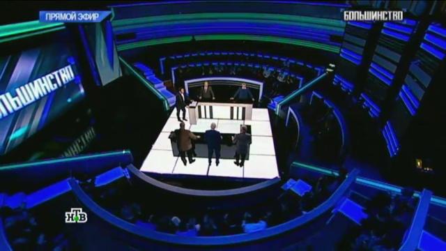 Выпуск от 16 декабря 2016 года.Украина: мечты сбываются?НТВ.Ru: новости, видео, программы телеканала НТВ
