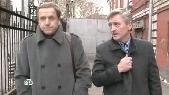 «Ложь».«Ложь».НТВ.Ru: новости, видео, программы телеканала НТВ