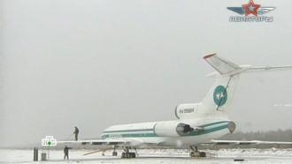 Знаменитая спасательная операция Ту-154 в Коми.Знаменитая спасательная операция Ту-154 в Коми.НТВ.Ru: новости, видео, программы телеканала НТВ