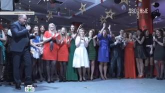24 декабря 2016 года.Что звезды сулят в2017-м, плюсы иминусы корпоративов на Новый год исредства при переедании.НТВ.Ru: новости, видео, программы телеканала НТВ