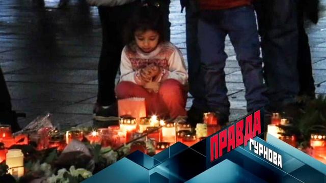 Выпуск от 25 декабря 2016 года.Выпуск от 25 декабря 2016 года.НТВ.Ru: новости, видео, программы телеканала НТВ