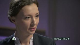 Эксклюзивное интервью сдетским омбудсменом Анной Кузнецовой. Полная версия