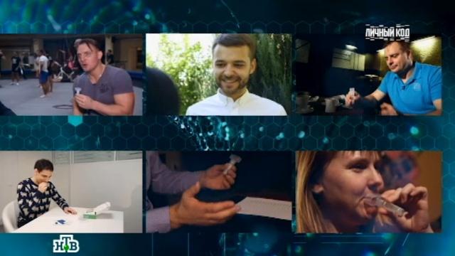 «Личный код».«Личный код».НТВ.Ru: новости, видео, программы телеканала НТВ