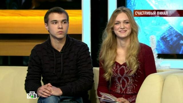 Выпуск от 30 декабря 2016 года.«Счастливый финал».НТВ.Ru: новости, видео, программы телеканала НТВ