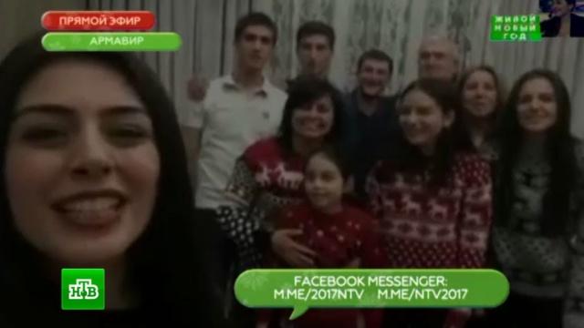 #ЖивойНовыйГод: счастливая семья Питановых из Армавира рассказала свой секрет счастья.НТВ.Ru: новости, видео, программы телеканала НТВ