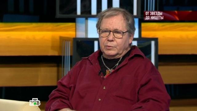 «От звезды до нищеты».«От звезды до нищеты».НТВ.Ru: новости, видео, программы телеканала НТВ