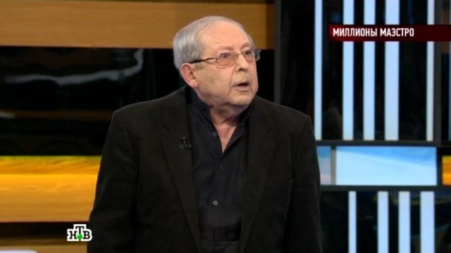 «Миллионы маэстро».«Миллионы маэстро».НТВ.Ru: новости, видео, программы телеканала НТВ