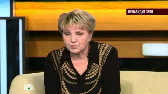 «Ненавидит зятя».«Ненавидит зятя».НТВ.Ru: новости, видео, программы телеканала НТВ