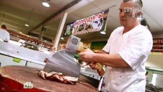 Мясоеды против вегетарианцев.Мясоеды против вегетарианцев.НТВ.Ru: новости, видео, программы телеканала НТВ