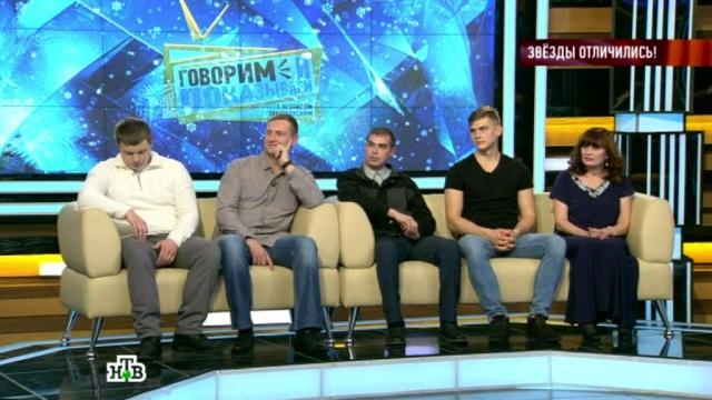 Выпуск от 19 января 2017 года.«Звезды отличились!».НТВ.Ru: новости, видео, программы телеканала НТВ
