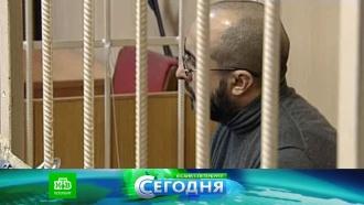 «Сегодня в<nobr>Санкт-Петербурге</nobr>». 20января 2017года. 16:00