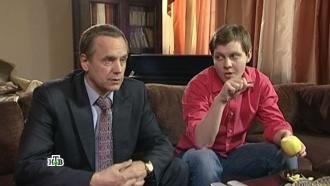 Детектив «Адвокат»: «Призрачность».НТВ.Ru: новости, видео, программы телеканала НТВ