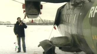 Профессия — летчик!Профессия — летчик!НТВ.Ru: новости, видео, программы телеканала НТВ