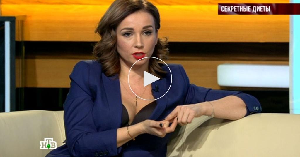Анфисо юзб секс чехашвили с