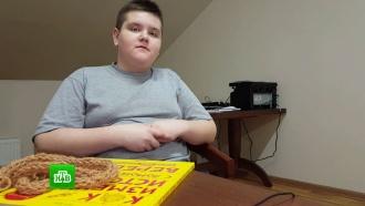 «Ты супер!»: Даниил Хомяков. 12лет, Ростовская область