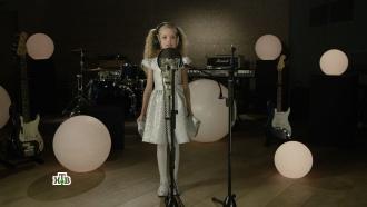 «Ты супер!»: Соня Аллахвердиева. 7лет, Россия