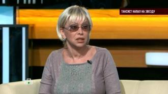 Выпуск от 6 февраля 2017 года.«Таксист напал на звезду».НТВ.Ru: новости, видео, программы телеканала НТВ