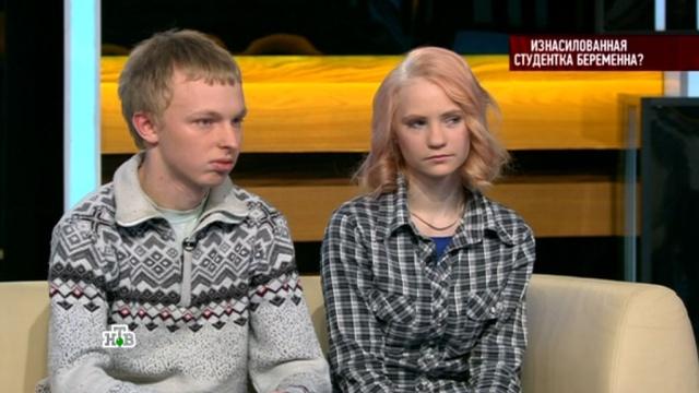 Выпуск от 9февраля 2017года.«Изнасилованная студентка беременна?».НТВ.Ru: новости, видео, программы телеканала НТВ
