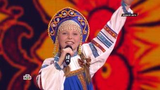 «Ты супер!»: Арина Утемишева, 8лет, Мордовия. <nobr>«Ягода-ягода</nobr>»