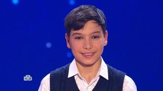 «Ты супер!»: Руслан Огурцов, 13лет, Краснодарский край. «SantaLucia»