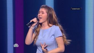 «Ты супер!»: Александра Хлудова, 14лет, Алтайский край. «Нежность»