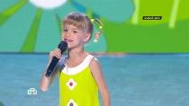 «Ты супер!»: Татьяна Дузенко, 7лет, Краснодарский край. «Кузнечик»