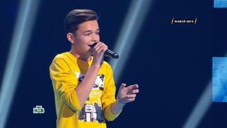 «Ты супер!»: Владимир Сарафутдинов, 15лет, Казахстан. «Нелюбимая»