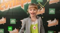 За кулисами «Ты супер!»: Танечка Дузенко— освоих ощущениях после выступления