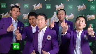 За кулисами «Ты супер!»: ребята из группы «Хатан»— освоих ощущениях после выступления на проекте