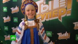 За кулисами «Ты супер!»: Арина Утемишева поделилась своими ощущениями сразу после выступления на проекте