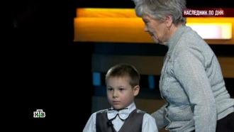 Выпуск от 15февраля 2017года.«Наследник по ДНК».НТВ.Ru: новости, видео, программы телеканала НТВ