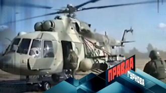 Выпуск от 17 февраля 2017 года.Выпуск от 17 февраля 2017 года.НТВ.Ru: новости, видео, программы телеканала НТВ