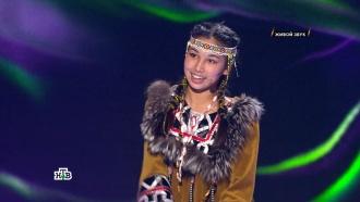 «Ты супер!»: Роза Вальгыргина, 13лет, село Рыркайпий. Чукотское горловое пение
