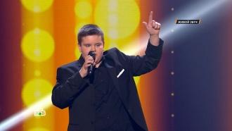 «Ты супер!»: Данил Хомяков, 12лет, пос. Малиновка. «Tu es foutu»