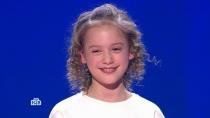 «Женечка, ты супер!»: юная участница из Свердловской области очаровала жюри изрителей