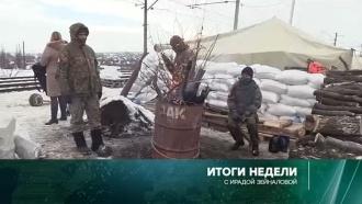 «Итоги недели» сИрадой Зейналовой. 19февраля 2017года