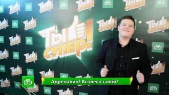 За кулисами «Ты супер!»: Данил Хомяков поделился своими эмоциями после выступления