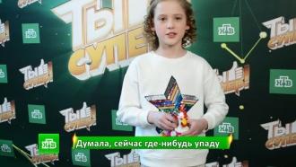 За кулисами «Ты супер!»: Женечка Власова призналась, что от волнения еле устояла на сцене