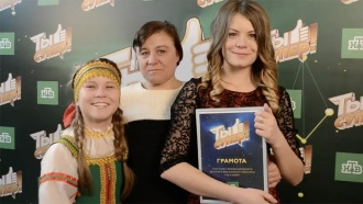 «Почувствовала себя настоящей артисткой»: Зоя Чижкова за кулисами «Ты супер!» рассказала освоих ощущениях после выступления