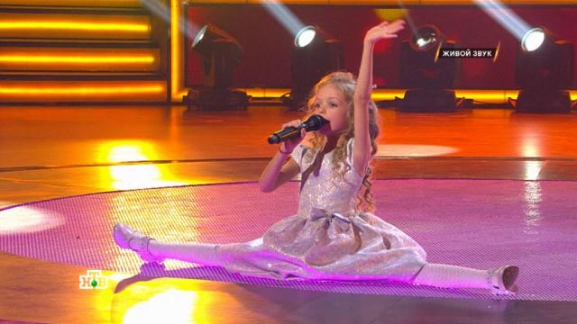 «Ты супер!»: Софья Аллахвердиева, 7лет, г.Белгород. «Лев иБрадобрей»