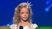 «Сонечка, ты просто ангел!»: певица, гимнастка инастоящая принцесса из Белгорода покорила жюри иЯну Батыршину