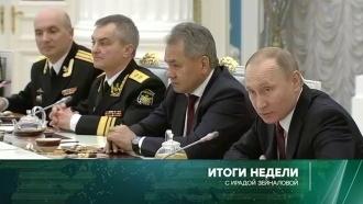 «Итоги недели» сИрадой Зейналовой. 26февраля 2017года