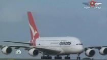 Величественный гигант Airbus A380.Величественный гигант Airbus A380.НТВ.Ru: новости, видео, программы телеканала НТВ