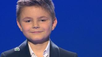 «За эту улыбку можно все отдать!»: <nobr>10-летний</nobr> Рома из Казахстана очаровал всех своей лучезарной улыбкой