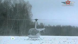 Как научиться летать на вертолете?Как научиться летать на вертолете?НТВ.Ru: новости, видео, программы телеканала НТВ