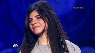 «Ты супер!»: Сабина Манвелян, 15лет, г.Ванадзор, Армения. «Бумдиггибай»
