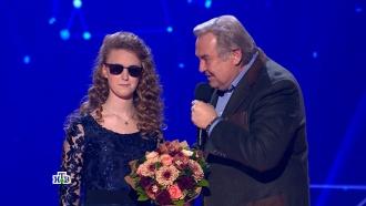 «Это было чудо!»: Арианна своим исполнением «Городка» вернула всех влучшие годы жизни, аЮрий Стоянов подарил ей талисман