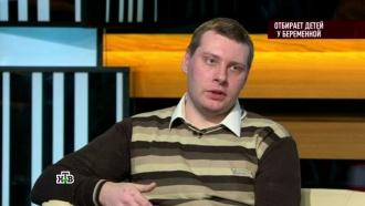 Выпуск от 17 марта 2017 года.«Отбирает детей убеременной».НТВ.Ru: новости, видео, программы телеканала НТВ