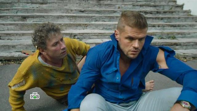 Фильм «Должок».НТВ.Ru: новости, видео, программы телеканала НТВ