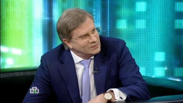 18 марта 2017 года.18 марта 2017 года. Специальный гость — Виталий Савельев.НТВ.Ru: новости, видео, программы телеканала НТВ